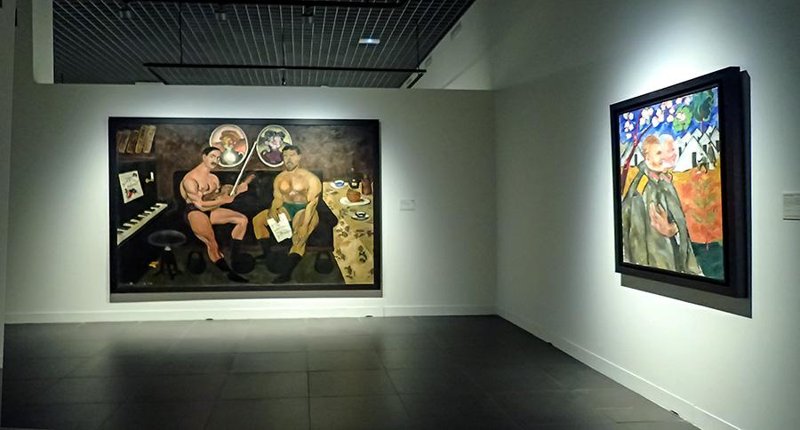 Sala de Exposición del cuadro
